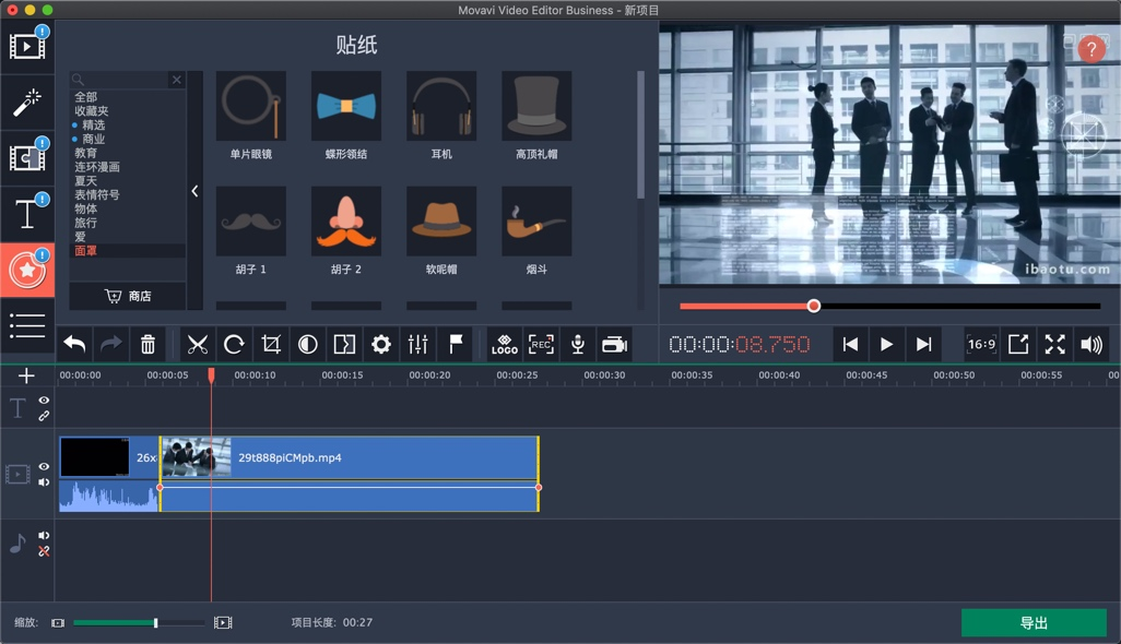 Movavi Video Editor 15 Business for Mac 15.4.0 制作高品质的企业视频