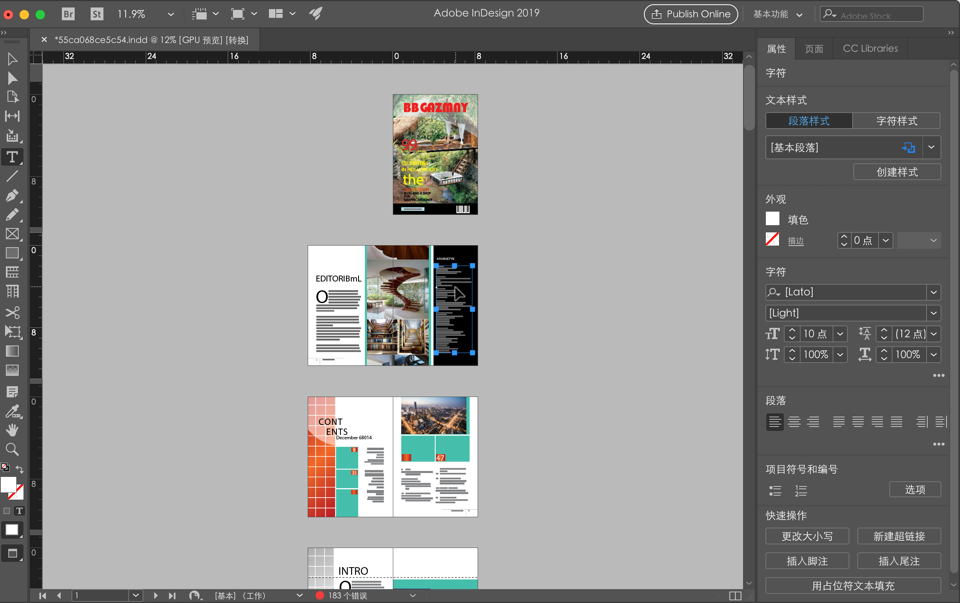 Adobe InDesign CC 2019 for Mac v14.0.3 ID 2019 中文破解版下载