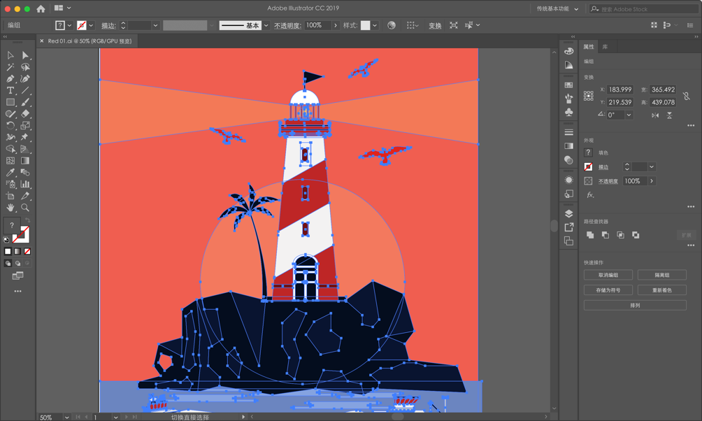 Adobe Illustrator CC 2019 for Mac v23.1.1 Ai中文破解版下载
