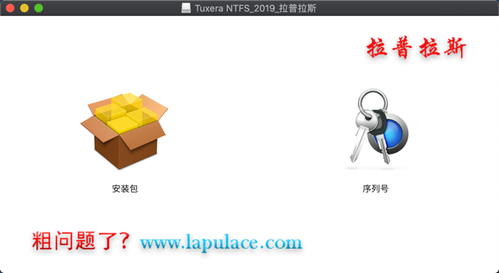 Tuxera NTFS for Mac_1.png