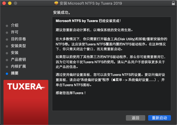 Tuxera NTFS for Mac_0.png