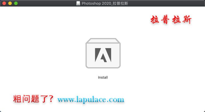 Photoshop 2020 Mac 下载_1.png