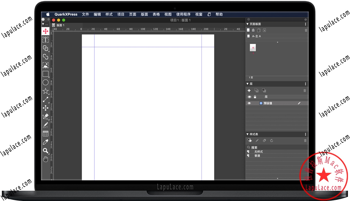 QuarkXPress 2019 Mac v15.2 版面排版出版软件 中文永久版下载