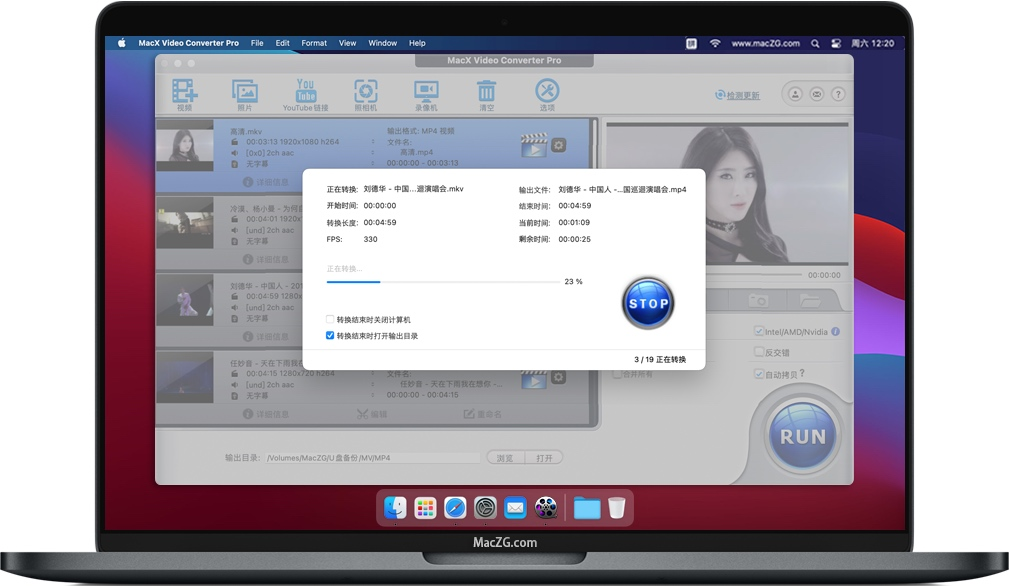 MacX Video Converter Pro for Mac v6.5.1 视频转换器 中文版下载